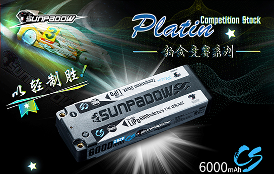 Sunpadow launches the first battery in the new platin series